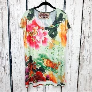 Amma Butterfly Print Cap Sleeve Scoop Neck Tunic